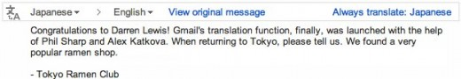 GmailTranslate1 520x90 Gmail automatic message translation comes out of Labs, Mail Goggles not so lucky