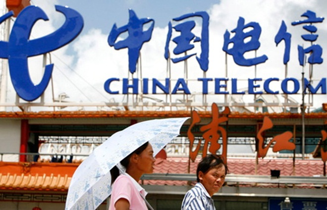 China Telecom is taking on messaging apps with one of its own, as private beta leaks out