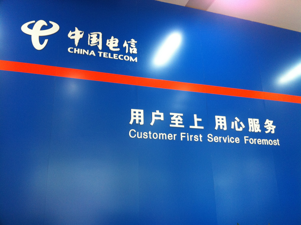 China Telecom expands into South Korea, boosting both countries' telecom industries