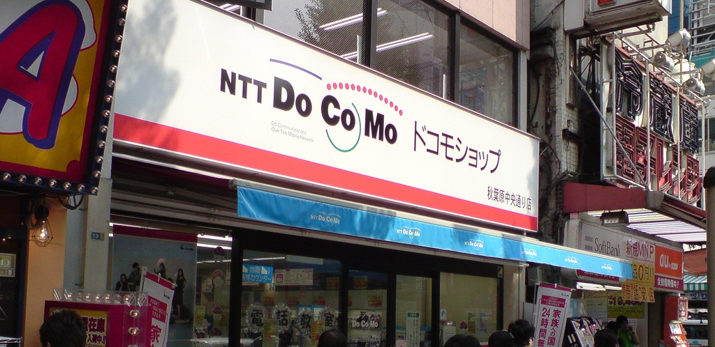 Japan's DoCoMo unveils cloud services, including a translator and 5GB of storage