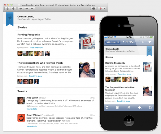 email screenshot 520x431 Twitter launches weekly email digest that mimics content of Discover tab, uses Summify tech