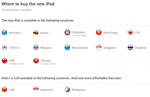 screenshot 2012 05 08 à 16.53.31 520x338 Its not just Brazil: Apples new iPad launching in 30 territories this weekend
