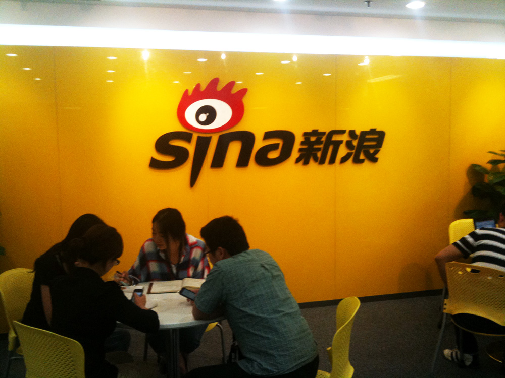 Sina even censors its own posts on Weibo microblogging service
