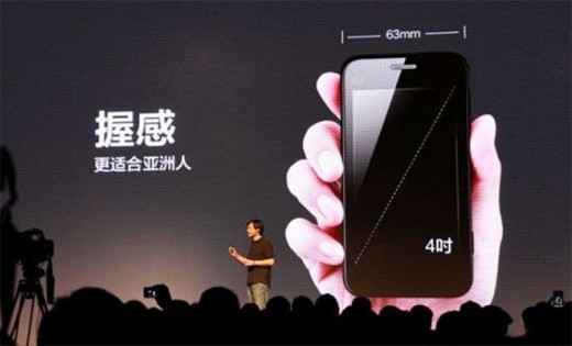 xiaomi1 520x315 Last Week in Asia: GREE goes shopping, Xiaomi outs huge revenues, India shows mobile potential and more
