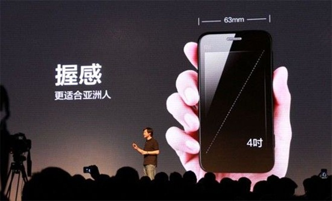 Chinese smartphone maker Xiaomi reportedly closes new round at a $4bn valuation