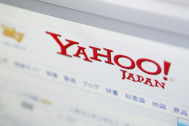 Yahoo Japan: CEO change won't affect prospective sale of Yahoo Inc stake