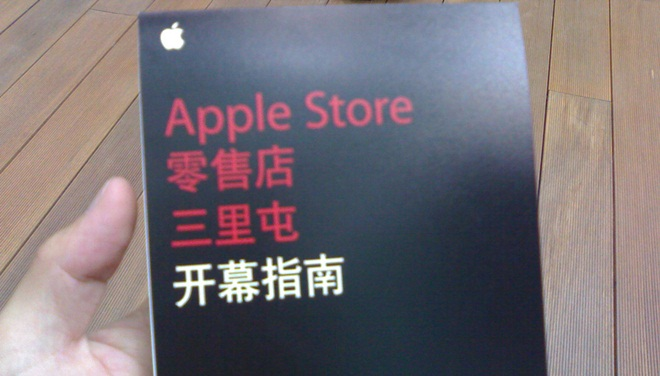 Apple looks to expand China presence with new Apple Stores in Chengdu and Shenzhen