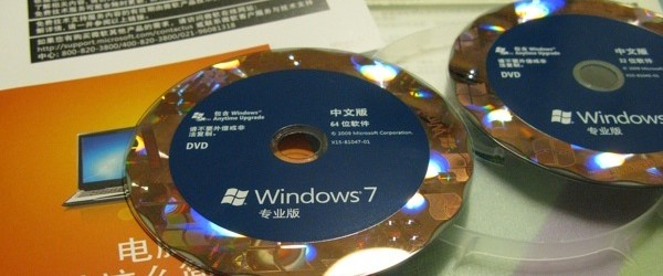 windows 7 discs