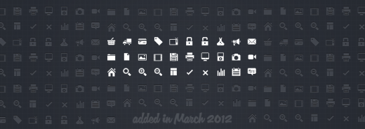 30 pixel snacks tiny icons master 520x185 Size matters: 21 Gorgeous petite icon sets crafted by pixel perfect designers