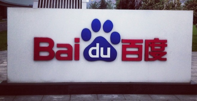Chinese Web giant Baidu eyes acquisitions to boost its mobile push