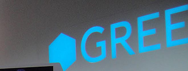 Japanese mobile social gaming comes to London as GREE moves into Silicon Roundabout