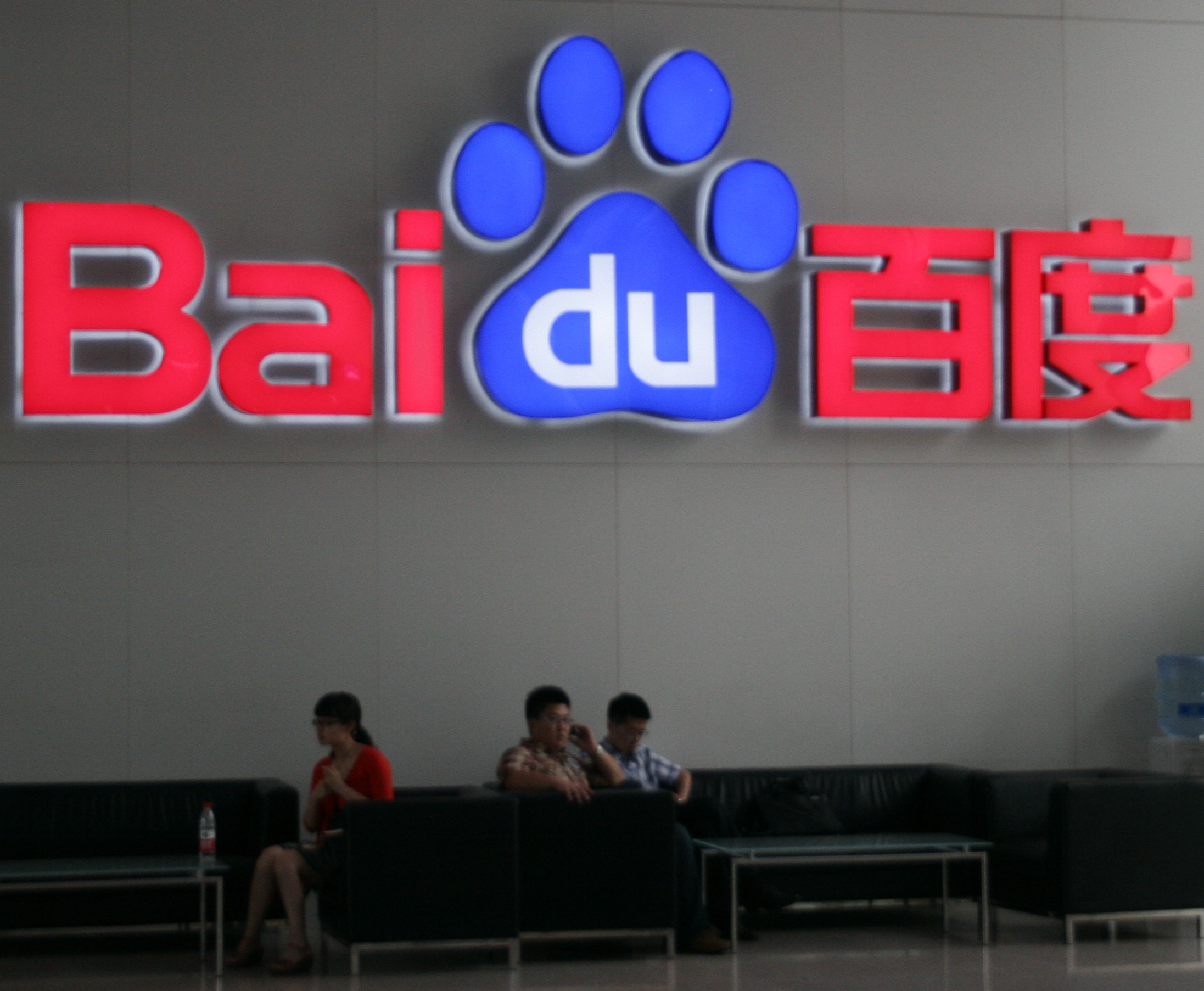 Inside the bear paw: Baidu's headquarters in Beijing
