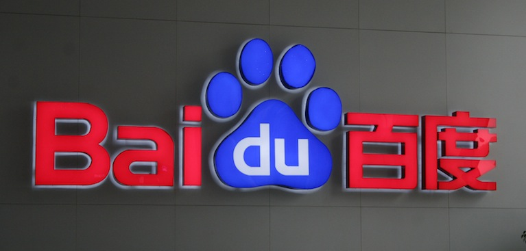 Baidu launches Total View, a Chinese version of Google Street View