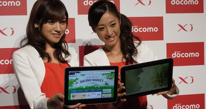 Japan's DoCoMo announces world's first dual-mode 3G and LTE small-cell base station