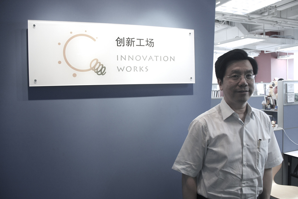 Citron founder: Condemnation from Chinese business leaders is 'personal Jihad'