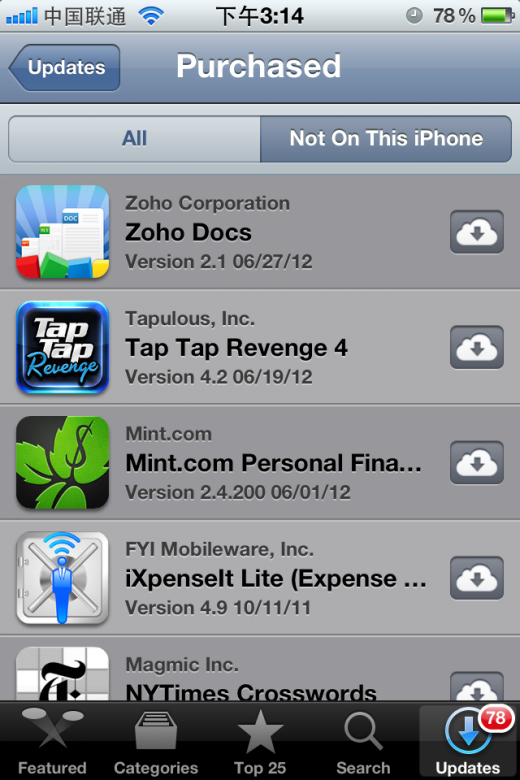 purchasedapps 520x780 Use Apples iCloud to store the App Stores free weekly promotions for later