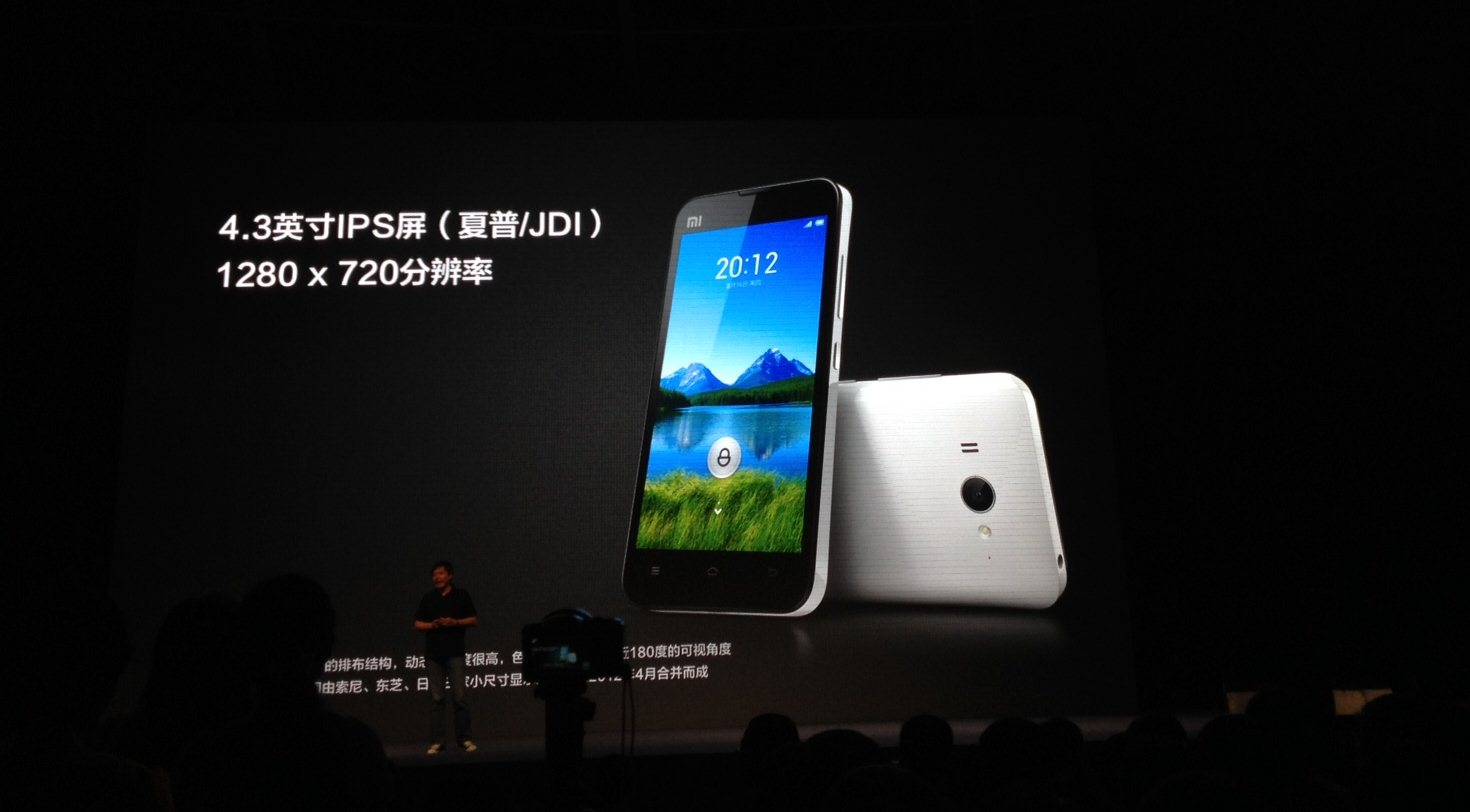Xiaomi, China's Apple challenger, unveils hotly anticipated Mi2 quad-core-powered smartphone