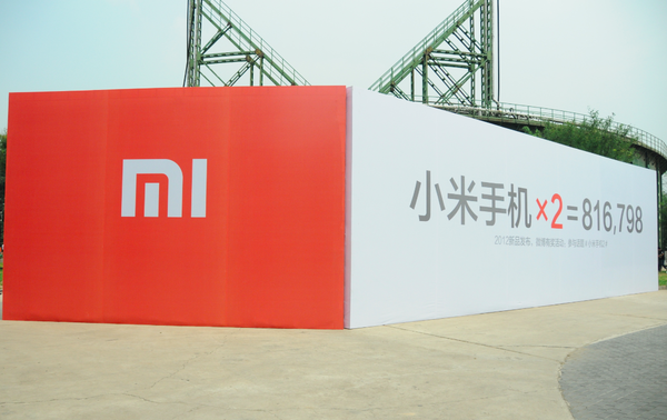 Chinese smartphone maker Xiaomi is now valued at $10 billion