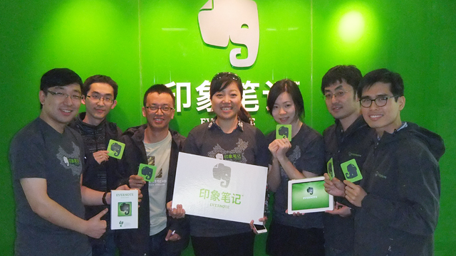Evernote opens API in China, three months after launching localized Yinxiang Biji service