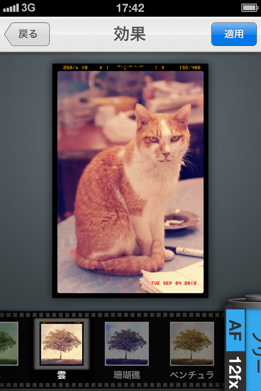 GHz92ZSkZ 3uazJs uq15gqVQmp0YLS uvALd6KmZEc Aviary brings its photo editing tools to Japanese social network Mixis iOS app