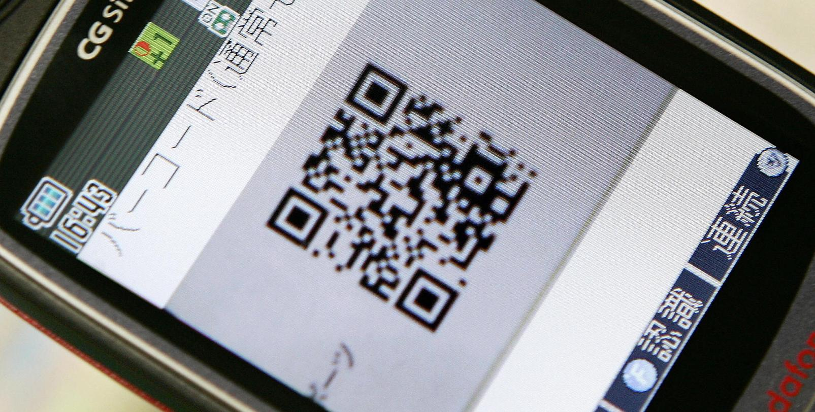 QRmovie puts adaptive, animated QR codes in film