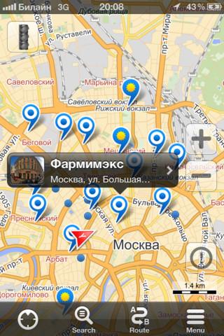 40 Alternative Maps GPS Apps for iOS