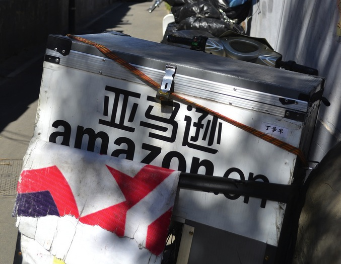 Amazon China head to leave next month, after seven years at the company
