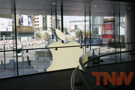 applestore wangfujing 7wtmk 520x346 Apples Browett guides tour of new Beijing store, confirms upcoming Shenzhen location