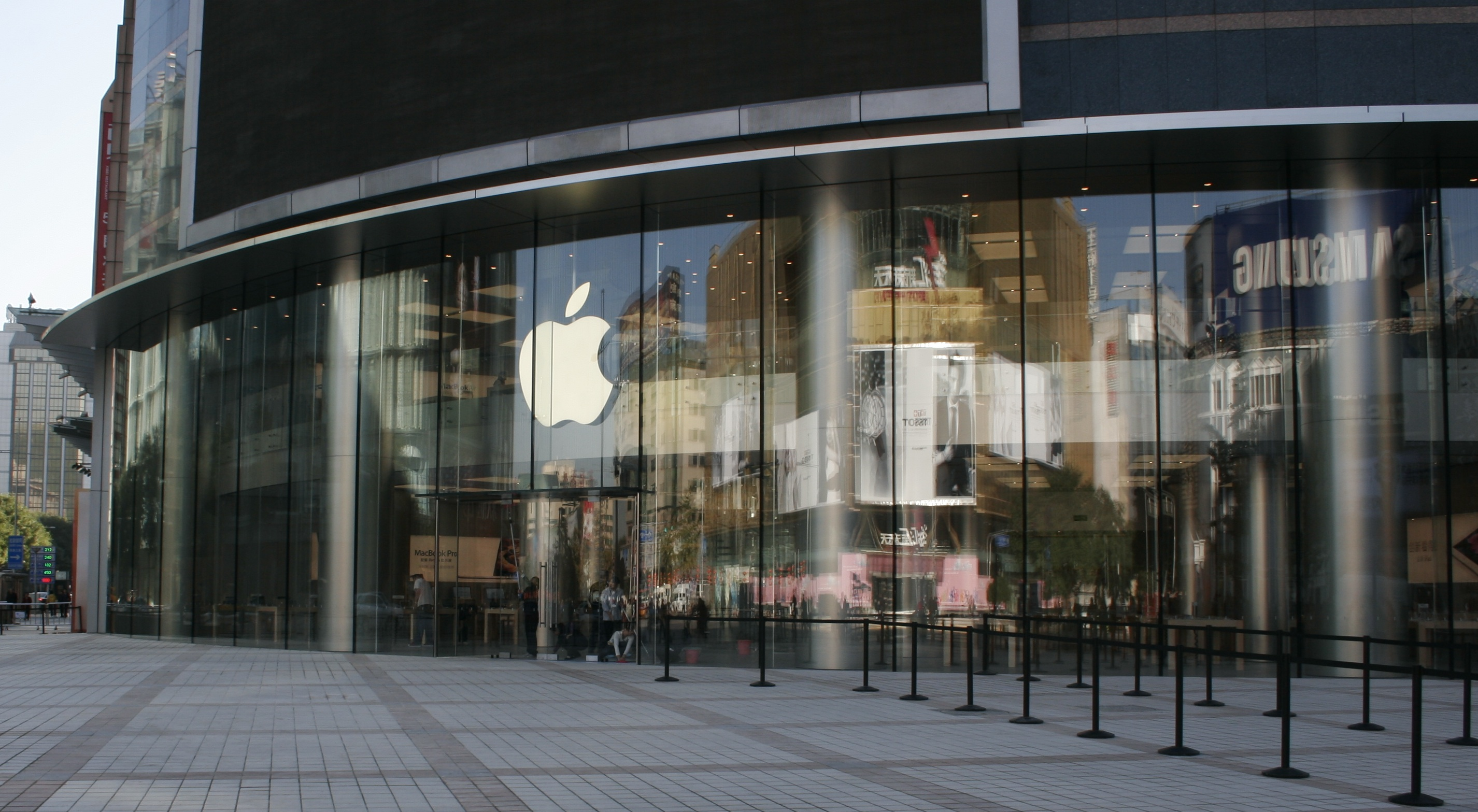 Apple awarded patent for its EasyPay in-store wireless payment technology