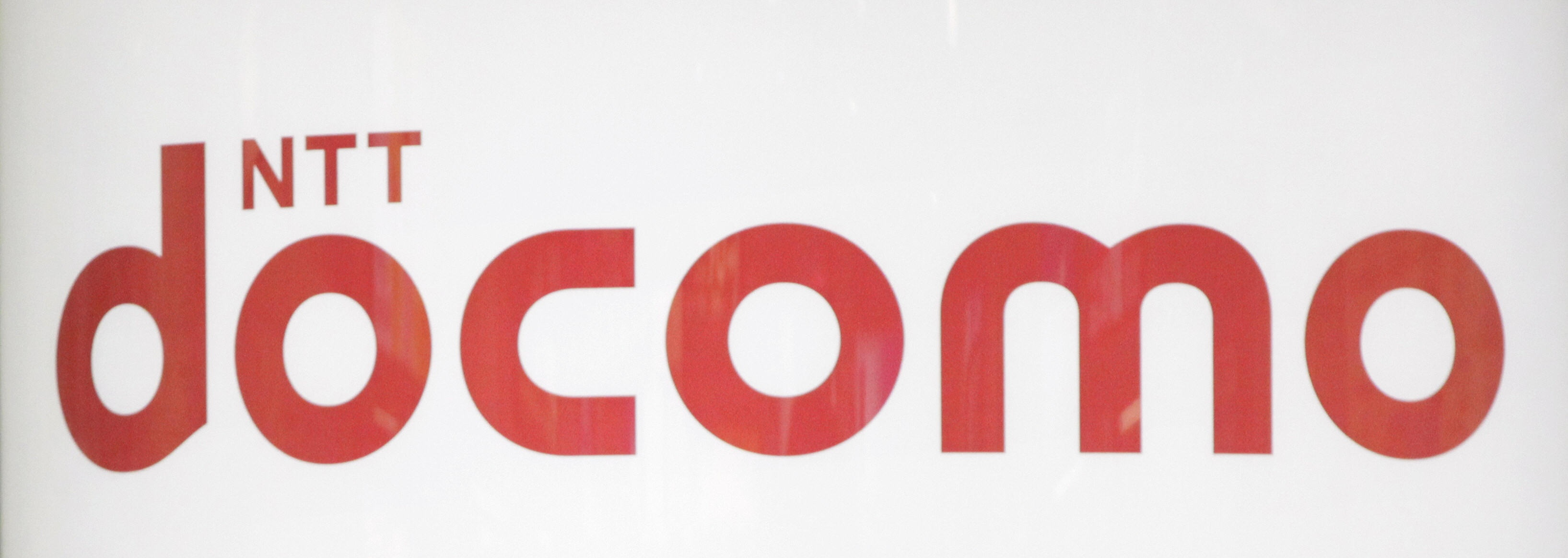 NTT DoCoMo to launch $125 million Japan-focused startup fund and incubator program in 2013