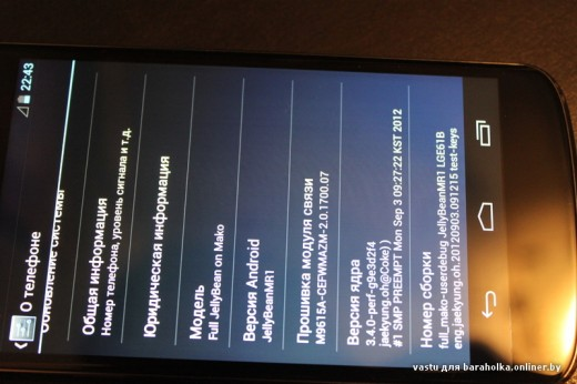 Leaked photos point to rumored co branded LG Optimus and Google Nexus smartphone