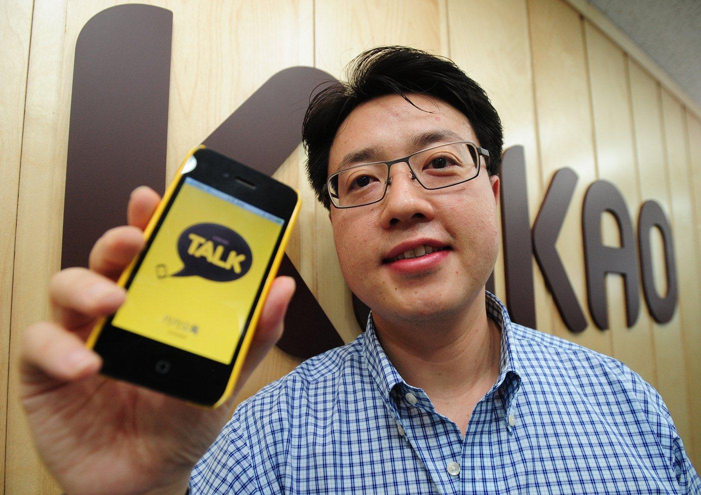 Korean messaging company Kakao partners with Yahoo Japan, eying larger Japanese profile