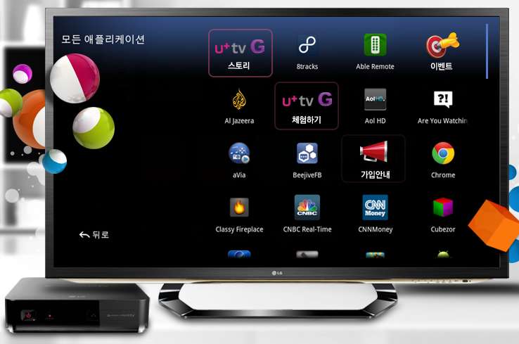 LG Uplus announces the u+tv G, the first fully-integrated Google TV set-top box from a telecom