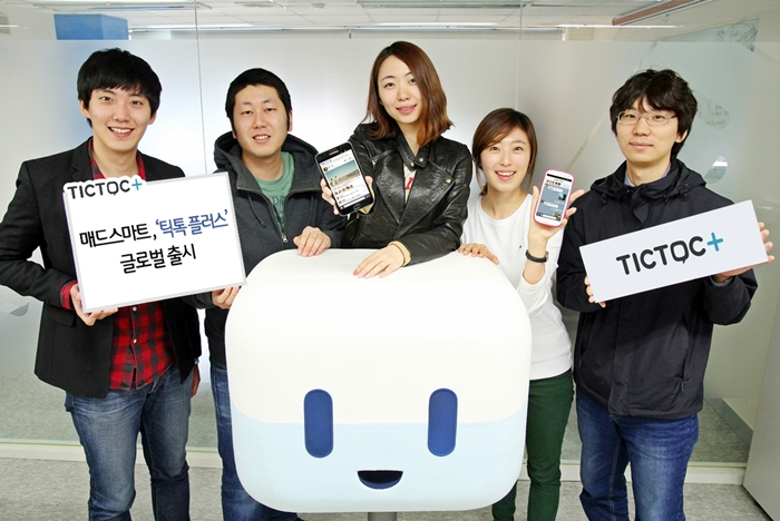 After topping 10 million users in Korea, SK Planet's TicToc messaging app is going global