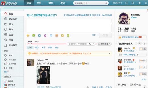 weibo redesign 3 520x312 Sina Weibo rolls out attractive redesign with Google+ style selective sharing