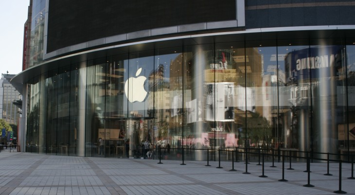 Apple's iPhone 5 gains final regulatory license in China ahead of rumored December launch