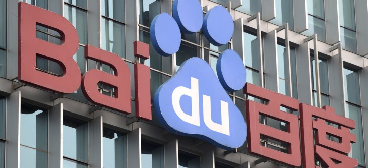 "Baidu raises $1.5bn ""strategic war chest"" to pay off debts, pursue M&A opportunities ..."