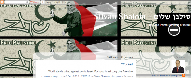 blogger hacked 730x297 Hackers deface Israeli Vice PMs Facebook, Twitter, YouTube, blog, and claim to have Gmail access