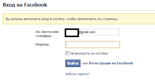 search www facebook login