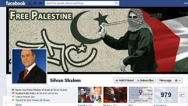 fb hacked Hackers deface Israeli Vice PMs Facebook, Twitter, YouTube, blog, and claim to have Gmail access