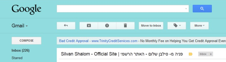 gmail leak Hackers claim to leak contents of Israeli Vice PMs Gmail account, including contacts and emails
