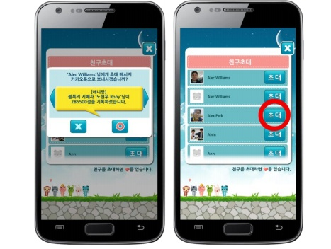 kakao games screenshot After making money in Korea, mobile chat app Kakao Talk takes its games service global