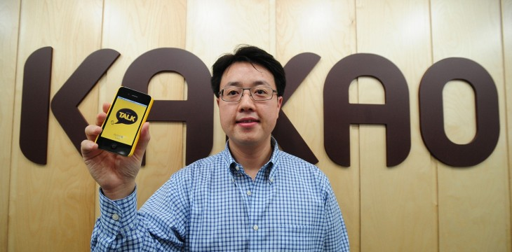 Korean chat app KakaoTalk adds support for HD Voice group calls for its 66m users