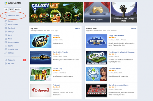 Facebook search in App Center