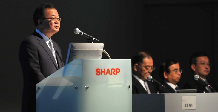 Sharp's plan for 2,000 early retirements proves popular as 3,000 staff exit