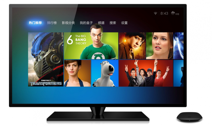 China's Xiaomi moves beyond smartphones with new $64 Android set-top box