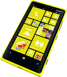26422 Nokia announces the Lumia 920T with China Mobile, available for $739 before end of 2012