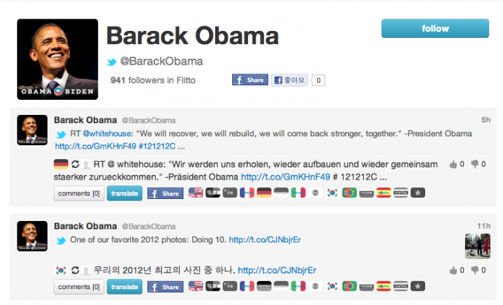 Flitto example with Barack Obama
