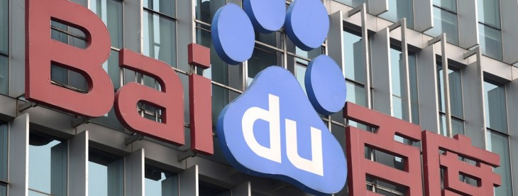 Baidu to launch revamped legal MP3 music platform, expects to lose half of its users