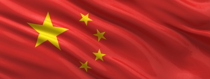 Cooliris launches localized China app featuring integration with Renren, 'China's Facebook' ...